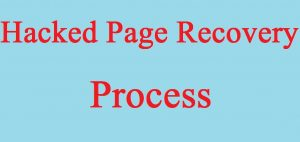 Hacked Page Recovery Process